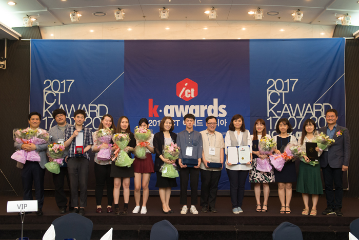 2017 ICT K-AWARDS 이미지