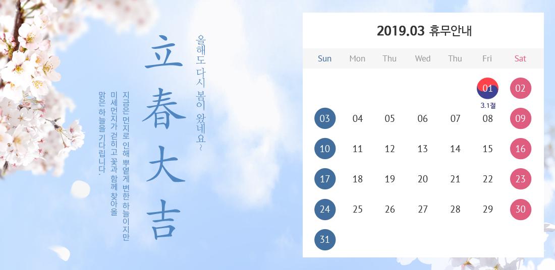 2019_notice03.jpg
