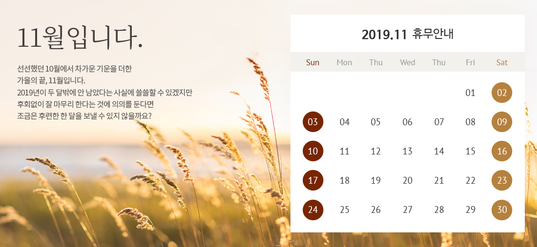 2019_notice11.jpg