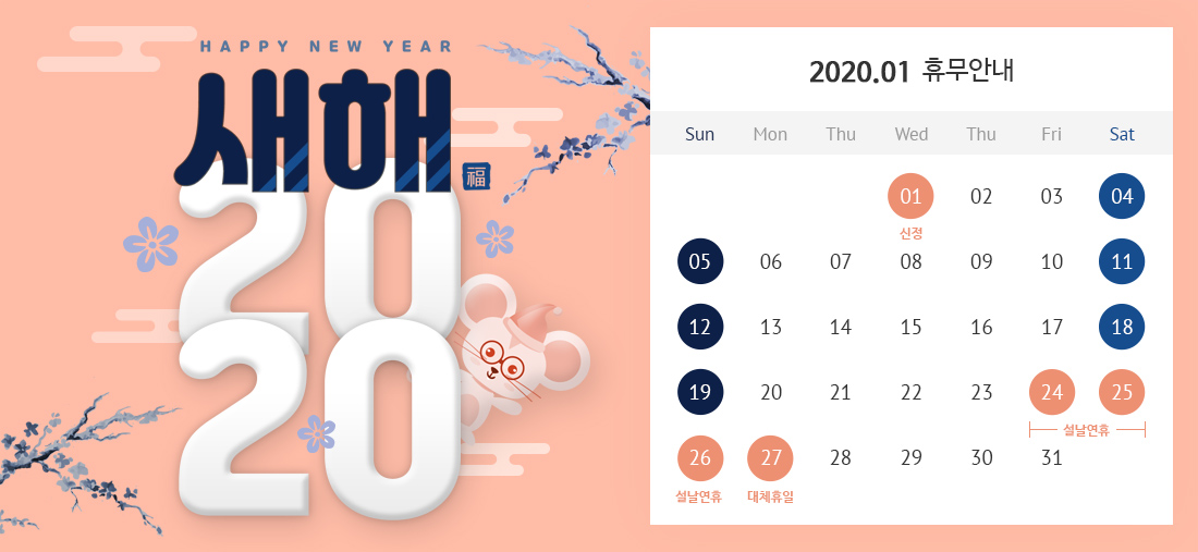 2020_n01.jpg